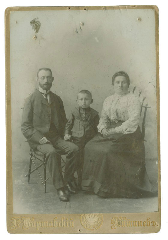 This is a photograph of my paternal grandparents, and their first son, Shulem (later Sam) my father's only sibling, his older brother, a man I never met.